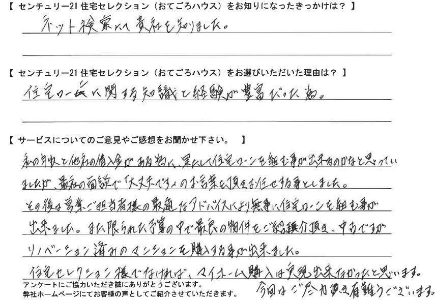 11201_0000001963_image1