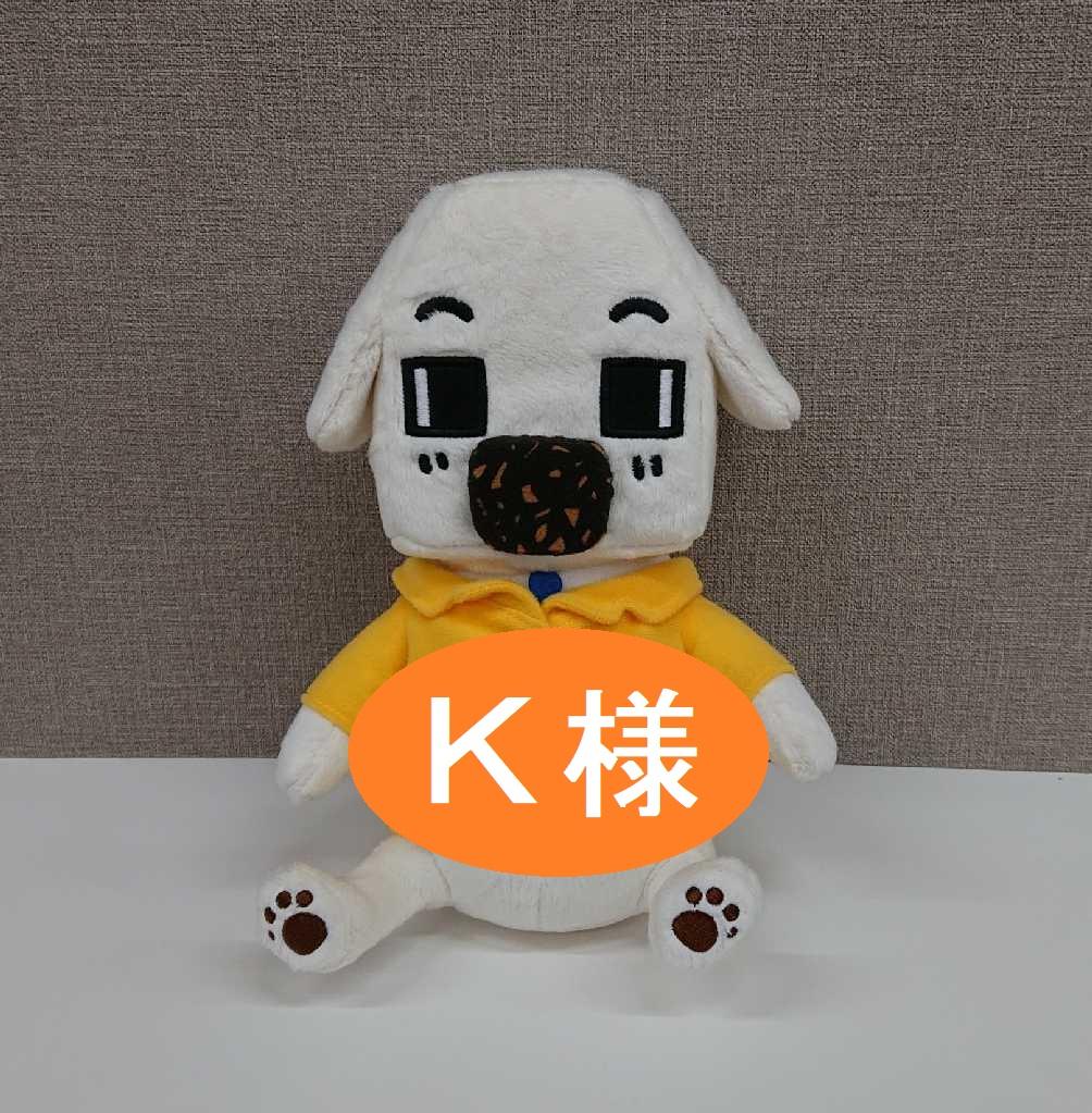アンケート犬
