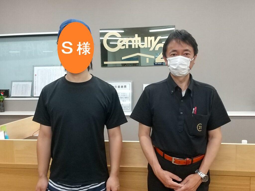<?php 顔NG